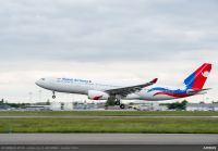 ニュース画像:ネパール航空、関西/カトマンズ線の就航日を8月下旬に変更