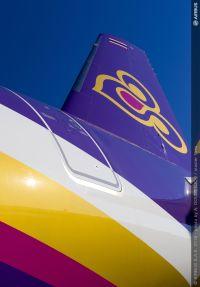 ニュース画像 1枚目:タイ国際航空 ロゴ