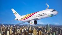ニュース画像:GECAS、中国のカラフル貴州航空とA320neoを4機リース契約