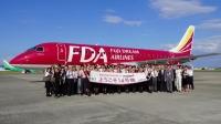 ニュース画像 1枚目:FDA 14号機