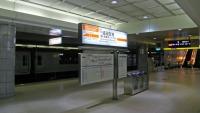 ニュース画像 1枚目:成田空港駅