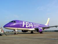 ニュース画像:フジドリームエア、9月から10月に福島発着国内3路線でチャーター便
