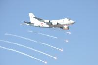 ニュース画像:令和元年の観艦式、10月14日に開催 体験航海の募集は8月から