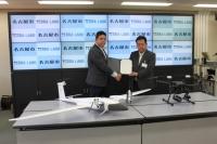 ニュース画像:テラ・ラボ、名古屋市と災害時の無人航空機の運用で協定締結