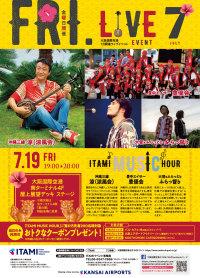 ニュース画像 1枚目:ITAMI MUSIC HOUR