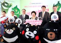 ニュース画像:チャイナエア、三熊友達号2周年で高雄巡りお得なセット券プレゼント
