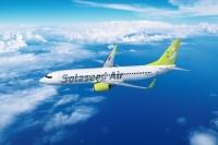ニュース画像 1枚目:ソラシドエア 737-800 イメージ