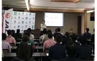 ニュース画像 1枚目:JALおもてなしセミナー イメージ