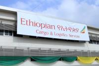 ニュース画像:エチオピア・カーゴ、重慶を路線ネットワークに追加