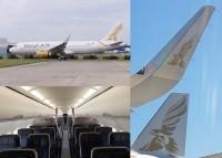 ニュース画像:SMBCアヴィエーション、ガルフ・エアにA320neoを1機納入