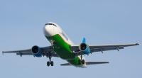 ニュース画像 1枚目:ウズベキスタン航空 A320