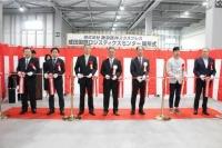 ニュース画像 1枚目:成田国際ロジスティクスセンター開所式