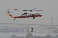 ニュース画像:館山基地ヘリコプターフェスティバル、プログラムを発表