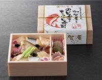ニュース画像 1枚目:のどぐろちらし寿司