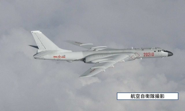 ニュース画像 1枚目:H-6爆撃機