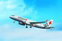 ニュース画像:ジェットスター・アジア、10月から那覇/シンガポール線を週5便に増便