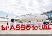 ニュース画像:JAL、国内往復航空券あたるA350クイズキャンペーン 8月5日まで