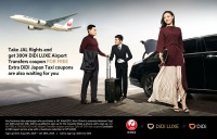 ニュース画像:JAL、滴滴出行とのプロジェクト第1弾でキャンペーン 8月15日から