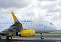 ニュース画像:ダイナム、航空機リース事業を始動 ブエリング航空にA320をリース