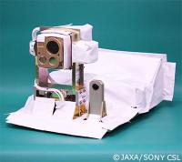 ニュース画像:JAXAとソニーCSL、「きぼう」で長距離光通信の実証実験開始へ