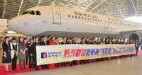 ニュース画像:マカオ航空、12月から関西/マカオ線を増便 1日2往復便に