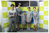 ニュース画像:ソラシドエア、九州各地の魅力を伝えるイベント 9月に都内で開催
