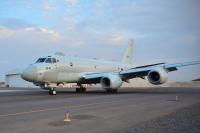 ニュース画像:鹿屋航空基地の第1航空群、7月29日にP-1哨戒機を配備