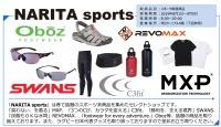 ニュース画像:成田空港第2ターミナル、スポーツ系セレクトショップが期間限定オープン