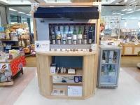 ニュース画像:高知空港、土佐酒の飲み比べ自販機「土佐酒バー」第2弾 9月1日まで