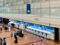 ニュース画像:羽田空港国内線ターミナル、8月に大抽選会や車が当たるキャンペーン