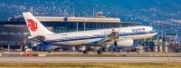 ニュース画像:中国国際航空、北京/ニース線に季節便で就航 A330で週3便