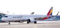 ニュース画像:アシアナ航空、A321neo初号機を受領 名古屋線にも投入へ
