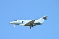 ニュース画像:芦屋基地、8月8日に早朝飛行 U-125Aが離陸