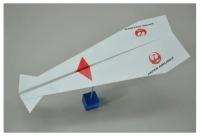 ニュース画像 1枚目:折り紙ヒコーキ イメージ