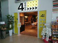 ニュース画像:徳島空港、木頭地区産ゆずを使ったカフェ「4パークカフェ・キトー」開店