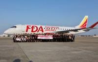 ニュース画像:あいち航空ミュージアム、8月25日にFDAパイロットによる特別講話