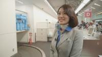ニュース画像:CBCテレビ「BACKSTAGE」で羽田空港特集 TBS系列で放送
