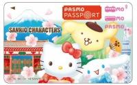 ニュース画像 1枚目:オリジナルデザイン「PASMO PASSPORT」