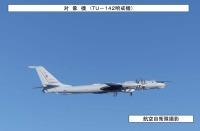 ニュース画像 1枚目:ロシア海軍Tu-142M