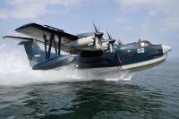 ニュース画像 1枚目:第71航空隊 US-2 救難飛行艇