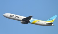 ニュース画像 1枚目:AIRDO 767-300