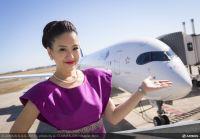 ニュース画像 1枚目:タイ国際航空 客室乗務員