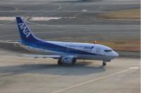 ニュース画像 2枚目:737-500