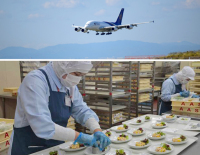 ニュース画像:南海電鉄、空港特急「ラピート」で行く関空機内食工場見学ツアーを実施へ