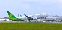 ニュース画像:春秋航空日本、お盆時期の利用率 国内線89.5%、国際線96.1%