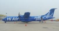 ニュース画像:韓国の新規航空会社ハイ・エア、2機のATR-72-500を購入