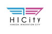 ニュース画像:羽田跡地第1ゾーン、名称はHANEDA INNOVATION CITY