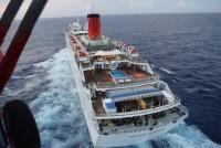 ニュース画像:硫黄島航空分遣隊のUH-60J、クルーズ船から急患輸送