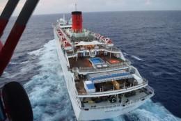 ニュース画像 1枚目:クルーズ船 OCEAN-DREAM