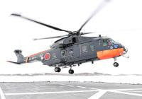 ニュース画像:砕氷艦しらせ、総合訓練で名古屋と川崎に寄港へ